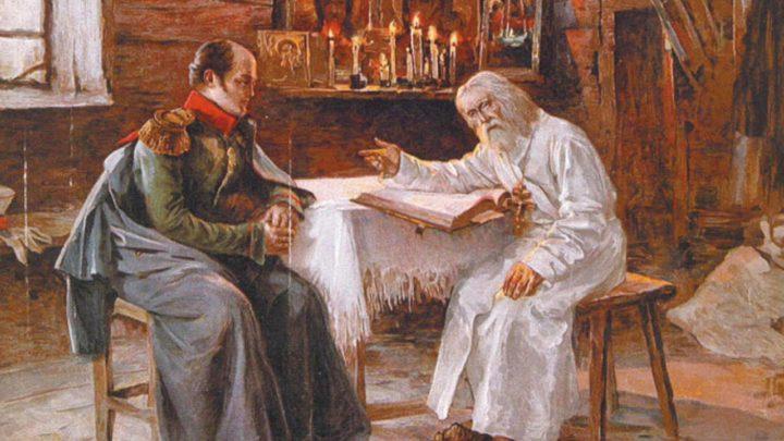 Despre ascultarea de duhovnic