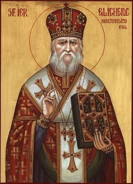 Acatistul Sfântului Ierarh GlicherieMărturisitorul