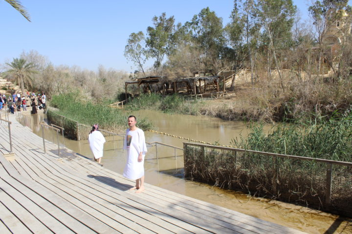Locul botezării lui Iisus Hristos