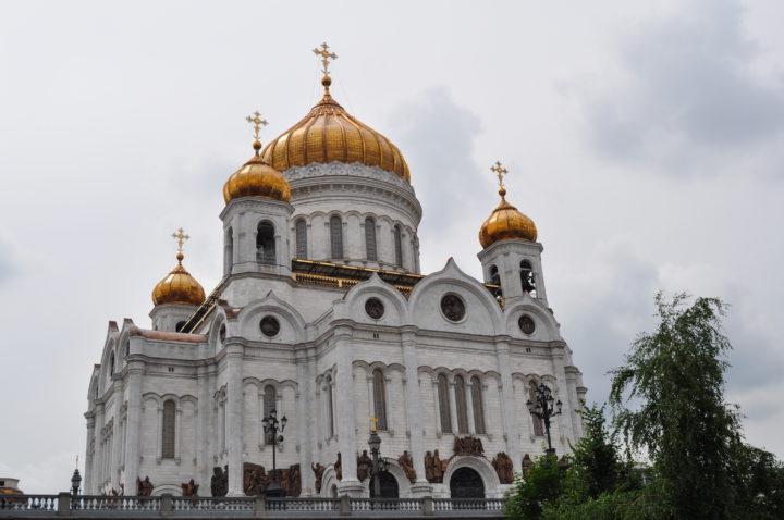 Pelerinaj Rusia Centrala 2020
