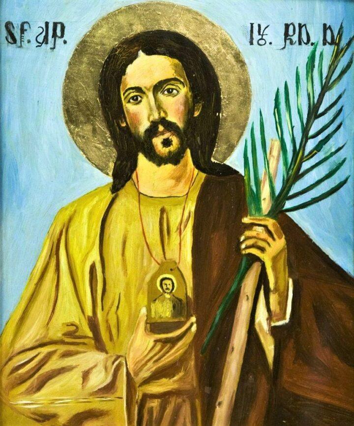 Acatistul Sfântului Apostol Iuda Tadeu