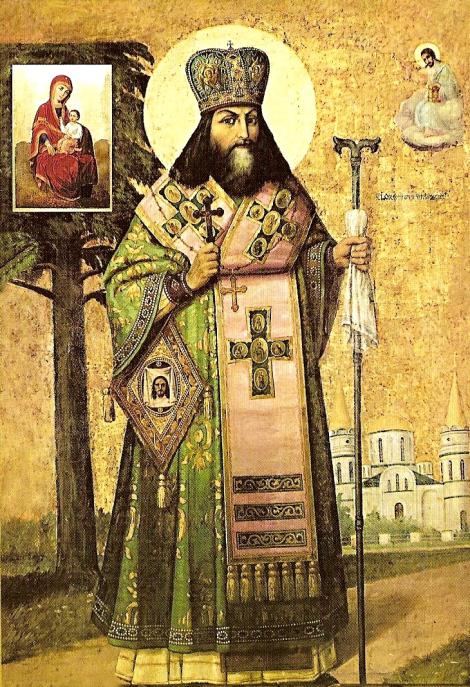 Acatistul Sfântului Ierarh Teodosie al Cernigovului