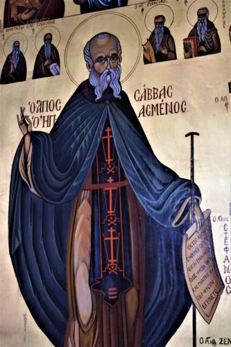 Sfantul Sava Armeanul
