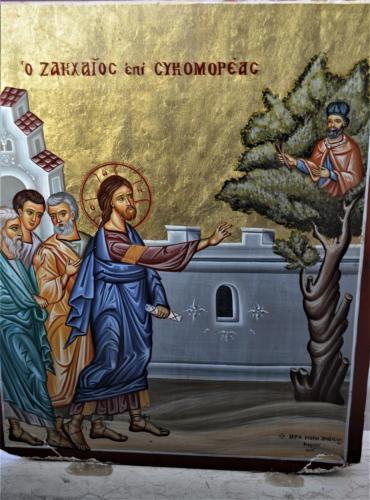 Iisus si Zaheu Vamesul