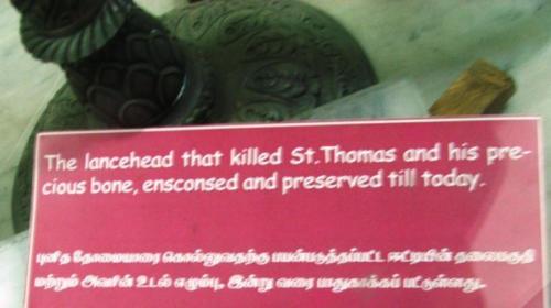 5-chennai-catedrala-sf-ap-toma-varful-de-lance-cu-care-a-fost-ucis1